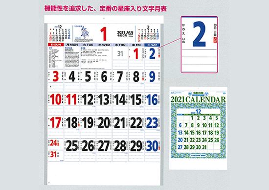calendar03.jpg